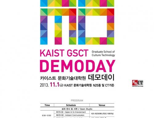 KAIST GSCT Demoday