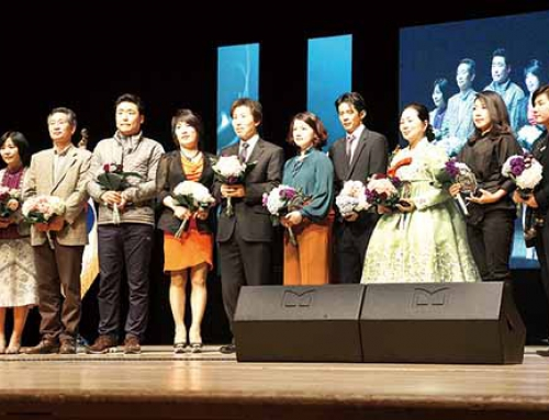 Su-Eun got Distinguished service medal on Ulsan Art Festival